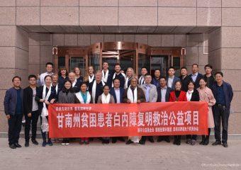 EuroEyes Charity China Gannan