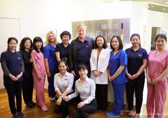 EuroEyes Beijing Dr. Jørgensen mit Team