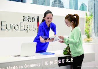 Shanghai Empfang Kundenberatung