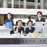 EuroEyes Shanghai